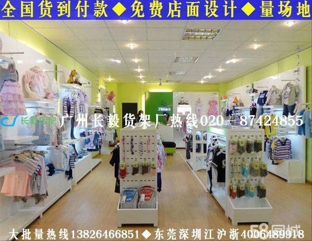 最新童装店铺装修设计童鞋货柜儿童服装店展示柜效果图