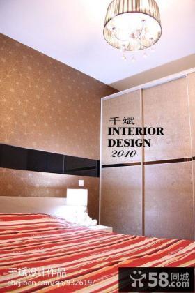 现代简约风格卧室墙面壁纸背景墙效果图