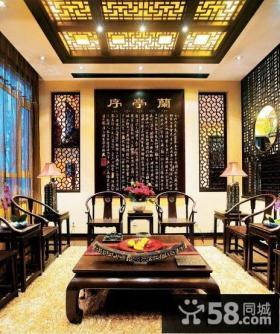 古典兰亭序中式客厅设计