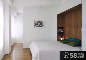 小户型简约时尚的卧室装修效果图大全2014