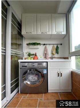 小阳台洗衣房装修效果图