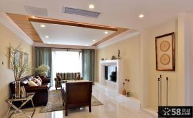 优质美式风格客厅吊顶装饰效果图