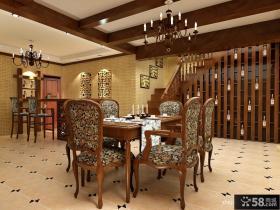 复式楼中式风格餐厅装修效果图