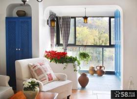 地中海风格客厅封阳台效果图欣赏