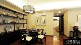 中式现代公寓餐厅装饰效果图片