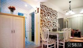 小户型家装餐厅设计