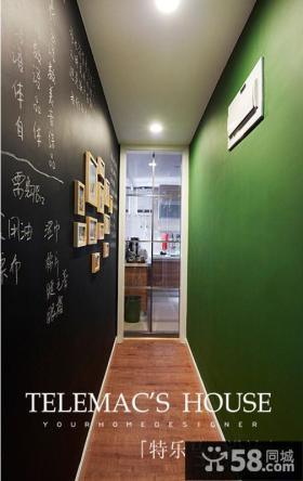 简约过道黑板背景墙装修效果图