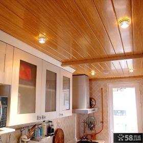 厨房桑拿板吊顶效果图大全