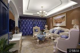 地中海家居客厅装修设计