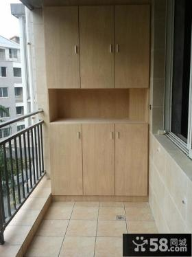 阳台储物柜设计