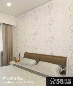 现代主卧室壁纸设计效果图