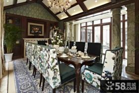 美式风格两室两厅餐厅装修效果图片