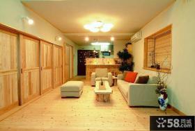 日式家居客厅装修设计