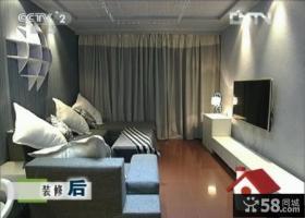 交换空间60平米小户型客厅装修效果图 客厅电视背景墙