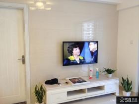 90平米两室一厅电视背景墙装修效果图