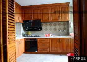 东南亚L型整体实木厨柜效果图