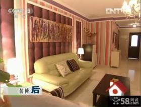 交换空间小户型婚房客厅沙发背景墙装修效果图