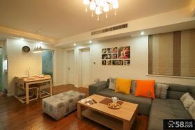 现代简约40平米小户型客厅餐厅一体效果图