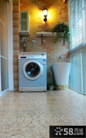 阳台洗衣房改造