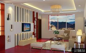 现代风格客厅条纹电视背景墙装修效果图