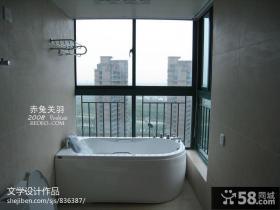 浴室带阳台护拦装修