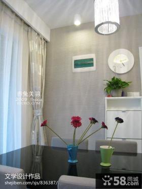 现代风格小户型家居装饰效果图
