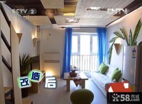 交换空间50平米小复式客厅装修效果图大全2012图片