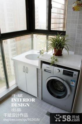 阳台洗衣机装修