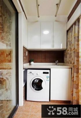 封闭式阳台洗衣房设计效果图