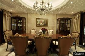 美式别墅高档餐厅效果图