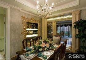 展现贵族气息的古典欧式风格餐厅吊顶装修效果图