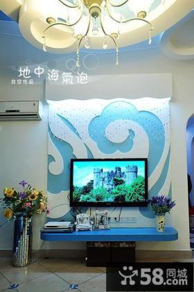 地中海风格客厅电视背景墙设计图片