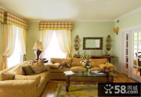 2014优质小复式田园风格客厅窗帘装修效果图