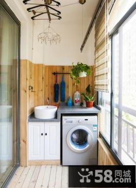 小阳台洗衣房