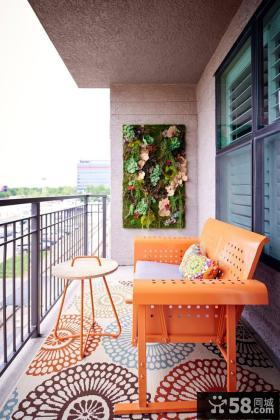 混搭景观阳台软装饰
