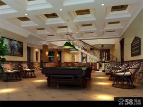 中式家居娱乐室桌球室装修