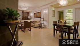 简欧风格餐厅客厅一体装修设计