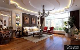 优质欧式风格客厅吊顶装修效果图大全2013图欣赏