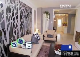 交换空间-客厅沙发背景墙装修效果图