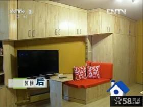 交换空间30平小户型客厅电视柜装修效果图