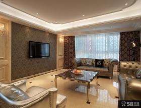 欧式新古典风格两室两厅客厅电视墙效果图