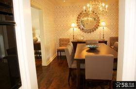 现代简约风格的家具餐厅背景墙装修效果图