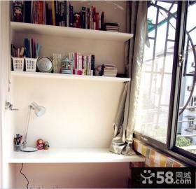 小阳台改书房装修效果图