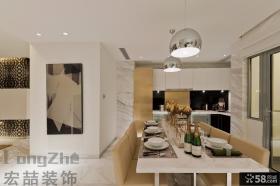 现代简约餐厅装修效果图大全图