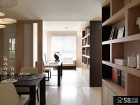 现代设计时尚三室两厅图
