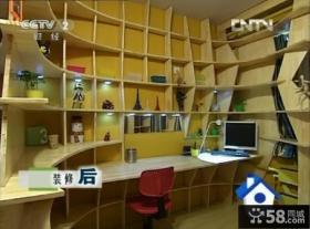 交换空间30平小户型书房书柜装修效果图