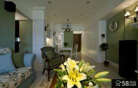 美式公寓温馨装修设计图