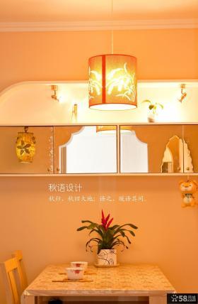 简约风格小户型餐厅装修效果图大全