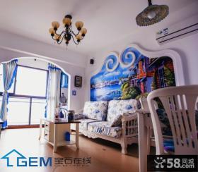 地中海风格小户型客厅装修效果图片