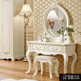 简欧卧室梳妆台设计图